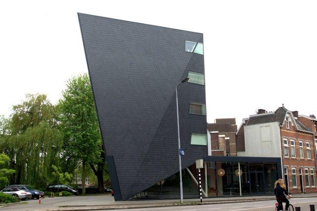 Kantoor 's-Hertogenbosch